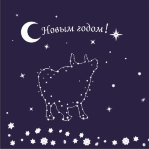 Новогодняя открытка Волга-газ