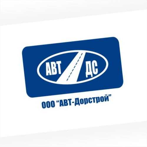Логотип АВТ ДорСтрой