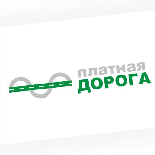 Создание логотипа Платные Дороги