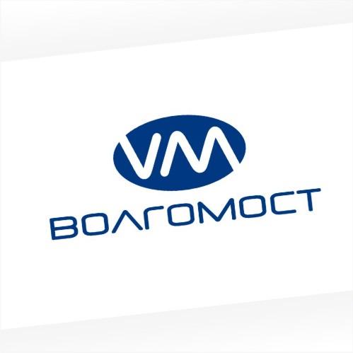Создание логотипа ВОЛГОМОСТ