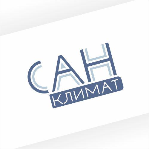 Создание логотипа САНКЛИМАТ